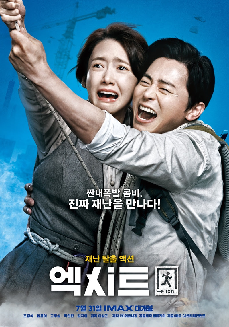 Sinopsis Film Korea Exit (Korean Movie) 2019