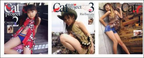 https://www.google.co.jp/search?biw=1192&bih=861&tbm=isch&sa=1&q=Cat+Model+project+%E7%99%BD%E9%B3%A5&oq=Cat+Model+project+%E7%99%BD%E9%B3%A5&gs_l=psy-ab.3...2061.4059.0.4439.11.11.0.0.0.0.215.1124.0j7j1.8.0....0...1.1j4.64.psy-ab..4.0.0.Ykyg0LEx8Ic