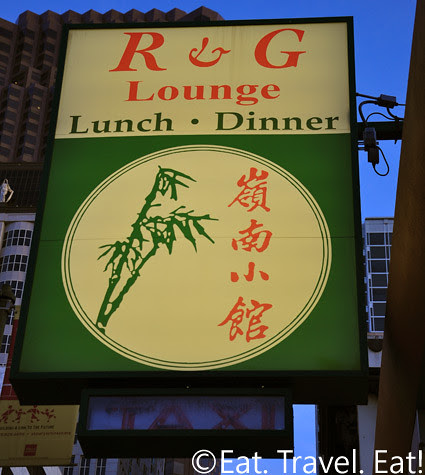 R&G Lounge- Chinatown, San Francisco, CA: Signage