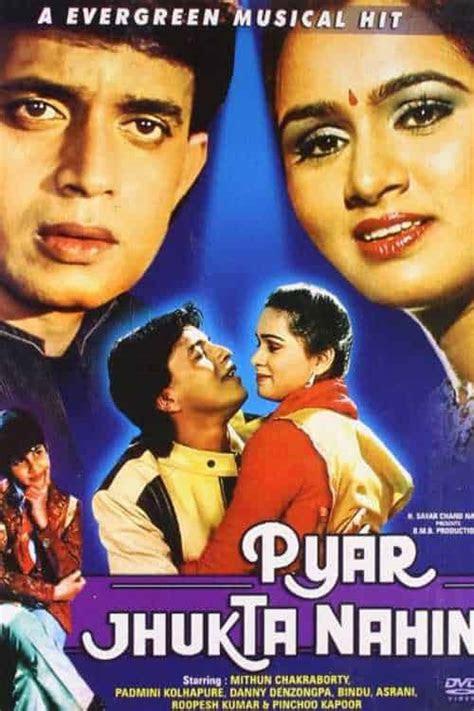 pyar jhukta nahin lifetime box office collection budget