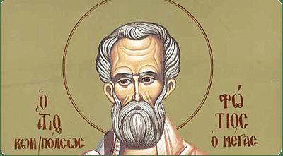 Πρωτοπρεσβύτερος Θεόδωρος Ζήσης - Το μεγαλείο και η προσφορά του Μεγάλου Φωτίου