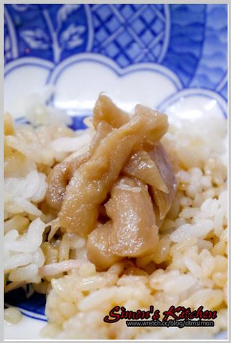 阿永爌肉飯11.jpg