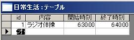 090417-002