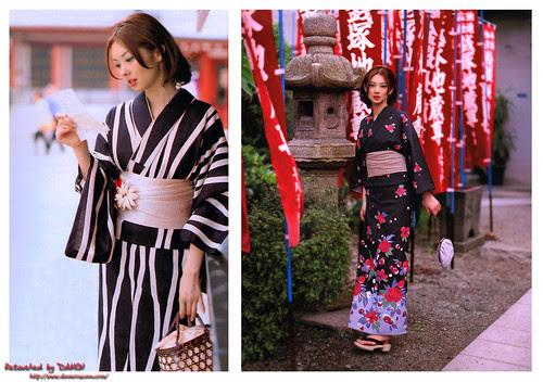 Misaki Ito : Actress by g2slp