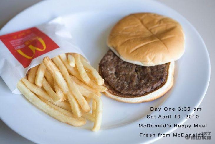 Гамбургер и картошка-фри из McDonalds: почти трехлетняя история