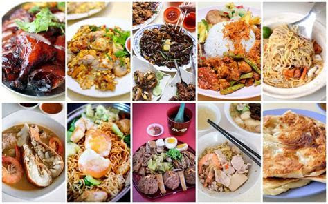 10 Cheap Places To Eat in Singapore 2015