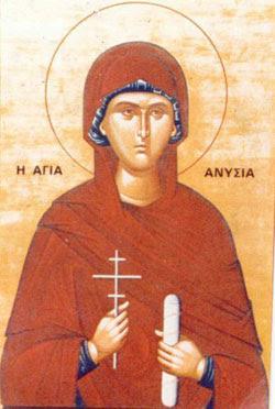 Image of St. Anysia