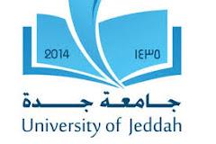 جامعة جدة تفتح باب القبول في برامج الدراسات العليا للعام المقبل