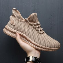 Breathable Running Sport Low Athletic Sneakers Shoes
