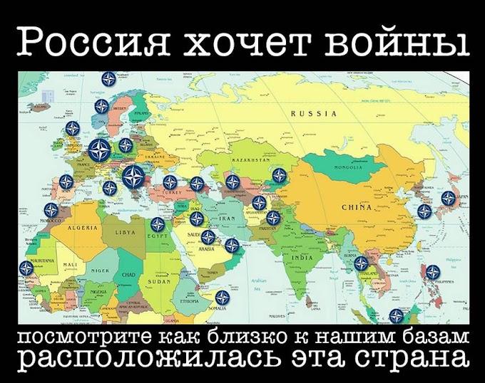 Самое опасное для России – НЕУКЛЮЖАЯ РЕШИТЕЛЬНОСТЬ