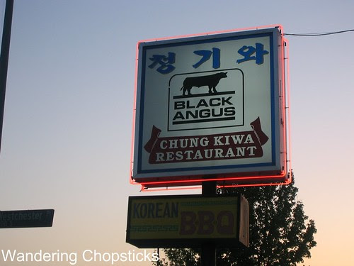 Chung Kiwa Korean BBQ Restaurant - Los Angeles (Koreatown) 2