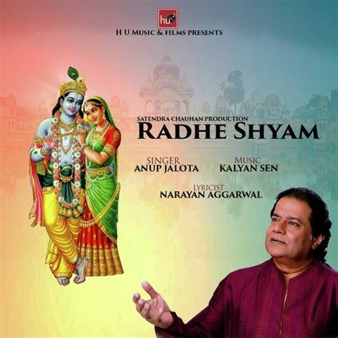 radhe shyam songs    songs  jiosaavn