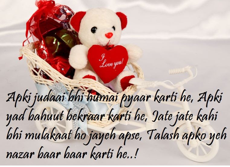 101 Valentines Day Message In Hindi Poems Whatsapp Pics Sms