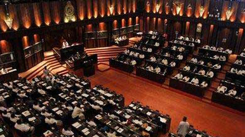NATIONAL AUDIT BILL IS CONSTITUTIONAL - SC