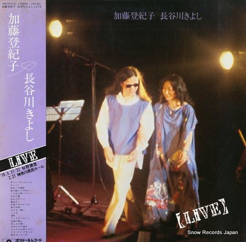 KATO, TOKIKO AND HASEGAWA KIYOSHI live