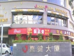 Price Fuzhou Modern Holiday Hotel Wu Si Branch