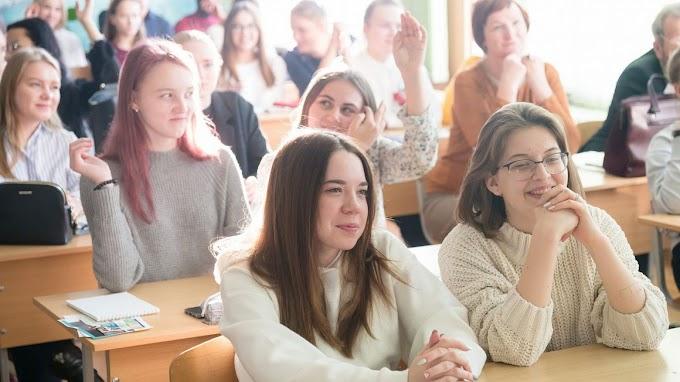 В Нижневартовске к Татьяниному дню студентам дарят скидки