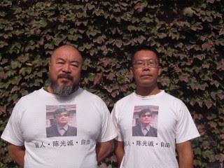 aiww and tengbiao for guangcheng by jiruan