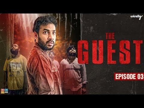 The Guest Telugu Short Film Episode 3