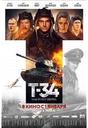 T-34 Stream Deutsch