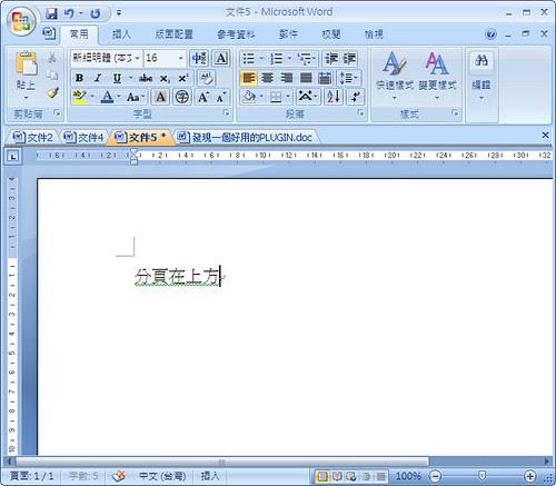 2009-1-6 下午 04-05-32.png