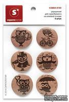 Набор самоклеющихся фишек (топс) для скрапбукинга от Скрапологии - Савва и Ко, 6 штук - ScrapUA.com