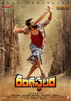 Rangasthalam (2018) Telugu 720p HDRip x264 AAC 5.1 ESubs Full Telugu Movie [1.3GB]
