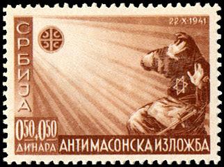 Resultado de imagem para selos anti maçons