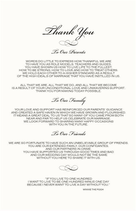 Monogram Wedding Ceremony Program Examples Wedding