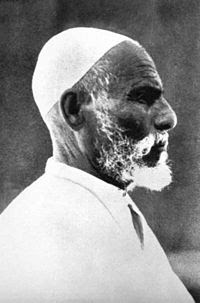 OmarMukhtarLibya.jpg (11665 bytes)