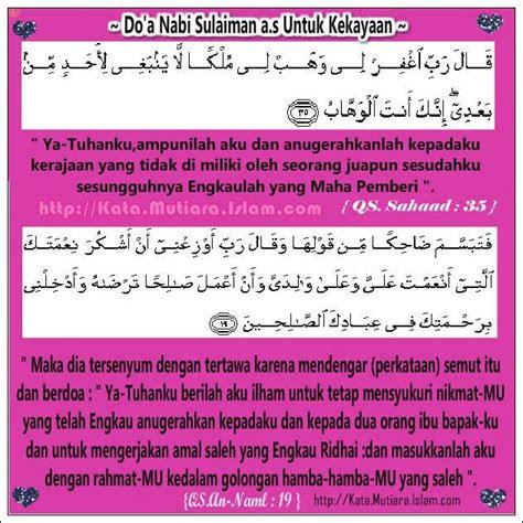 gh mutiara doa gh facebook