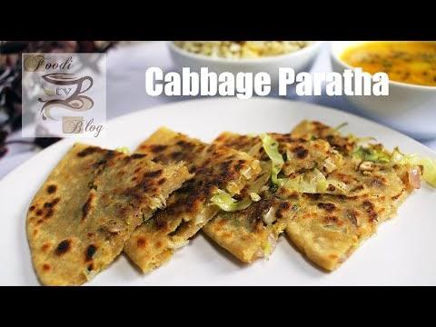 Cabbage Paratha Recipe (गोबी के पराठे)