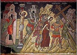 Jesus Passions, Holy Monastery of Stavronikita...