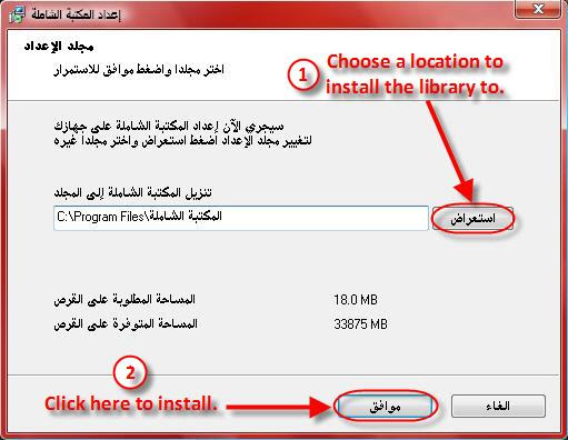 Choose a location to install the setup files to.