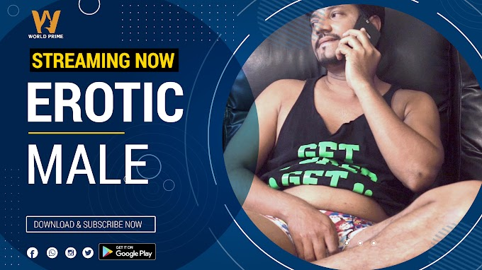 Erotic Male (2020) - WorldPrime Exclusive Video