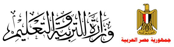 وظائف مدرسة العربي الثانوية للتكنولوجيا التطبيقية