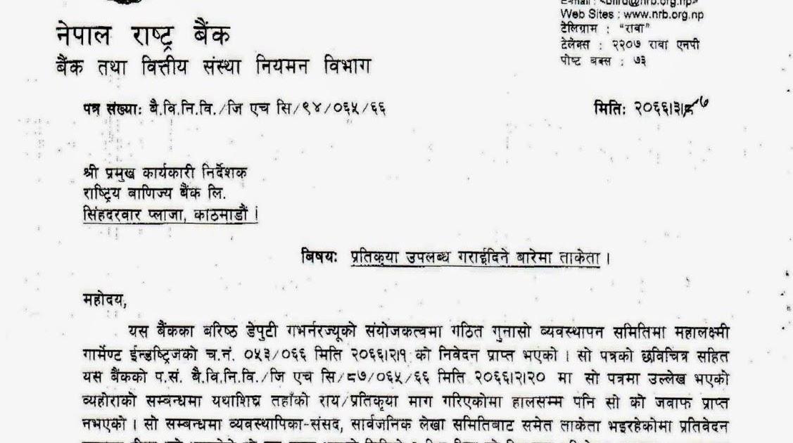 Nepali Language Job Application Letter In Nepali Job Retro