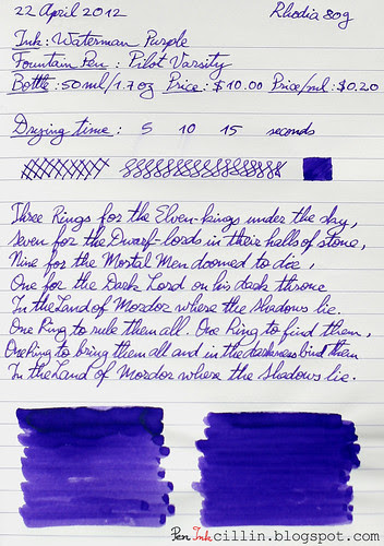 Waterman Purple Rhodia 80g
