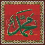 CAL005 calligraphy Mohammad PBUH- clik to view