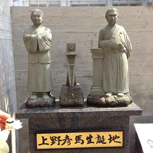 上野彦馬生誕之地