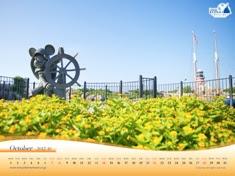 東京ディズニーランド壁紙カレンダー - 壁紙カレンダー|東京ディズニーリゾート DISNEY PC&スマホ