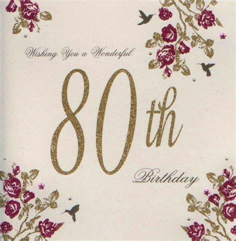 MojoLondon: Wonderful 80th Birthday Card by Five Dollar Shake