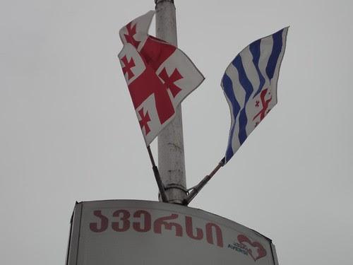 Cidade de Batumi Adjara no Mar Negro