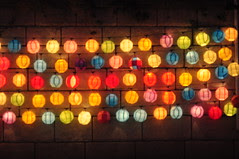 Lantern wall