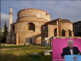 Φωτογραφία για Ο ΣΥΡΙΖΑ πολεμά τον Χριστιανισμό...;