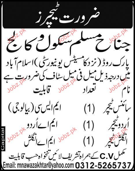 Science Teachers, Urdu Teachers and English Teachers ...