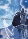 "Theatrical Anime Detective Conan ""Case Closed: The Lost Ship in the Sky"" / Animation"