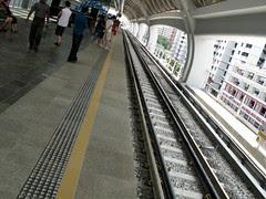 Pioneer MRT Station Platform