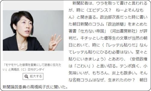 https://www.nikkan-gendai.com/articles/view/news/220001