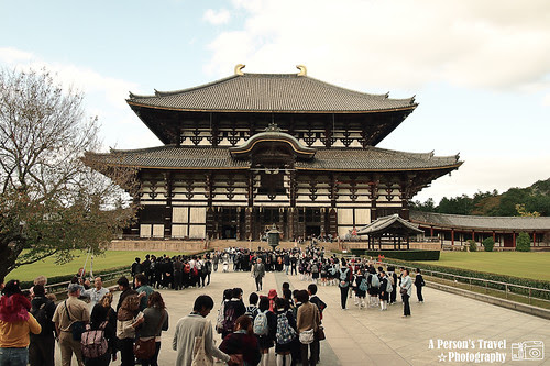 2011Kyoto_Japan_ChapFourteen_5